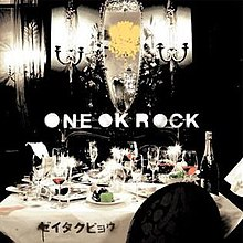 One ok rock niche syndrome download